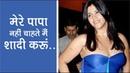 Ekta Kapoor Ne Share Ki Shaadi Na Karne Ki Badi Wajah Alt Balaji