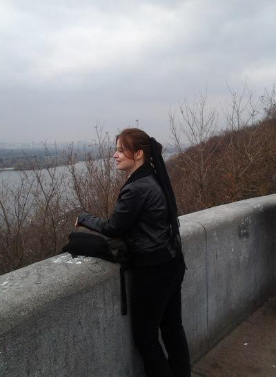 Диана Кожикина