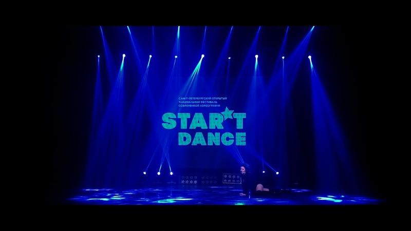 STAR'TDANCEFEST\VOL13\1'ST PLACE\Strip Dance solo beginners\Пухова Мария