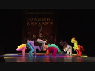 дог-шоу на Олимпе Евразии
