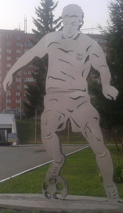 Сергей Мызников, 2 октября 1977, Екатеринбург, id48706496