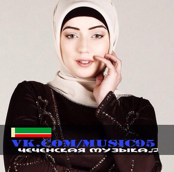 Слушать онлайн чеченские песни макки межиевой или