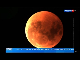 Раз в 25 тысяч лет: москвичи увидели Кровавую Луну и великое противостояние Марса