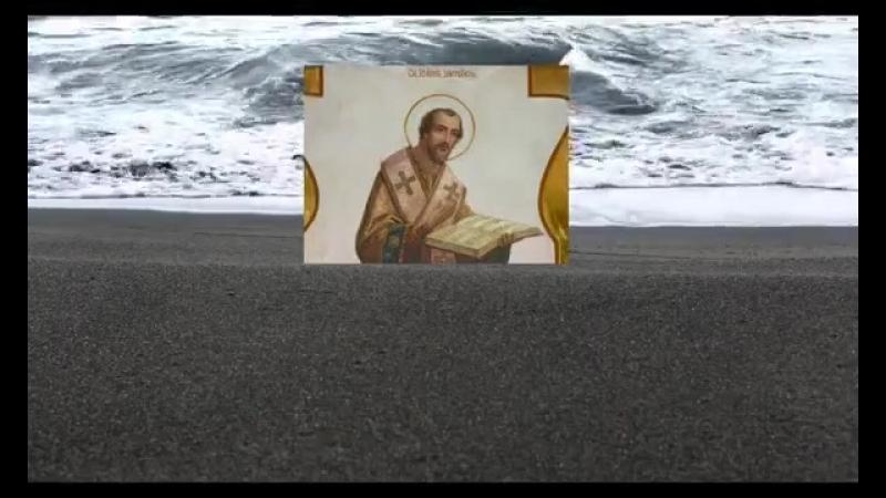 Почему Бог попускает нам терпеть скорби, лишения и бедствия_ Свт.mp4
