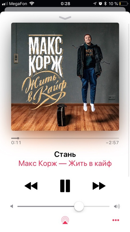 Станислав Чуриков | Москва