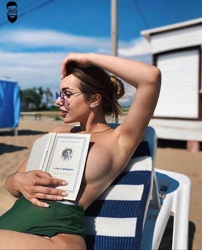 Самое время ля чтения