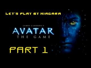 Аватар (Avatar: The Game) Прохождение за На'ви Часть 1