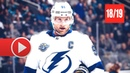 Steven Stamkos 2018-2019 NHL Season Highlights So Far. 22 Goals. (HD)