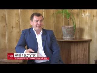 Киев.28 августа,2014.Бывший министр культуры ДНР перешел на сторону бандеровского режима.