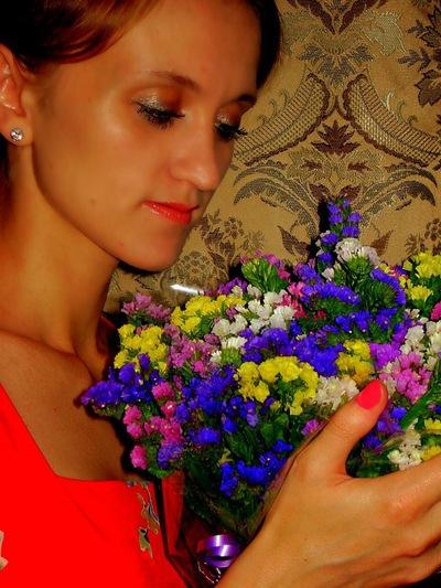 Вероника Бурдюг, 10 апреля , Киев, id144423023