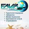 Відпочинок та подорожі з Favia Travel