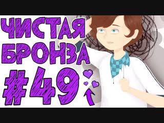Lp. #истоки майнкрафт #49 самка сюрприз