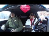 Пермский Святой Валентин - таксист