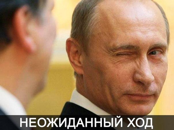 """Россия сделала гениальный """"ход конем"""". Обвела всех вокруг пальца и за пару дней заработала более 20 млрд долларов плюс вернула около 30% акций собственных монополий. Путин обвёл ЕС и Америку и как красиво. На глазах у всего мира разыграл все как по нотам. За такой ход ему ...Читать продолжение »"""
