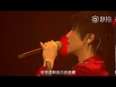 23 нояб. 2017 г.@华晨宇yu 演唱会现场版《寻》,张弛有度的诠释出治愈感,让人仿佛3