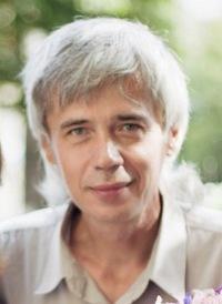 Михаил Губкин