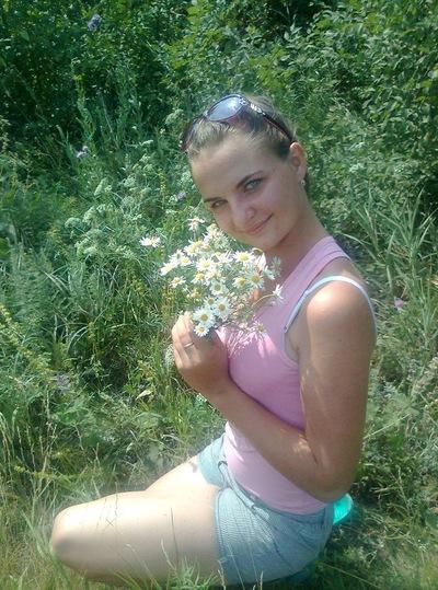 Ульяна Гребинник, 13 июня , Луганск, id166201229
