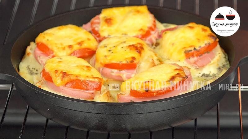 3 РЕЦЕПТА бутербродов, перед которыми НЕВОЗМОЖНО устоять! » Freewka.com - Смотреть онлайн в хорощем качестве