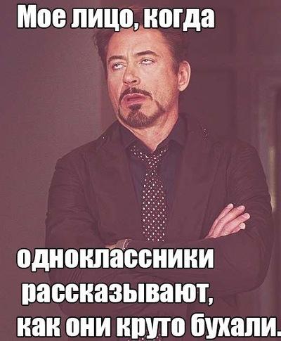 Данил Вотинцев, 26 июня , Киров, id115359709