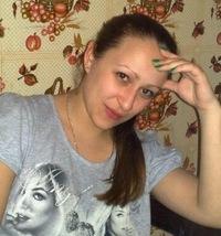 Сабина Тарасова, 16 августа 1987, Самара, id204972647