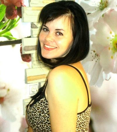 Ирина Васильева, 6 сентября , Прокопьевск, id143238261