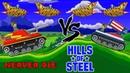 Hills of steel mod apk - Titan tank - Tank for kids - Games bii