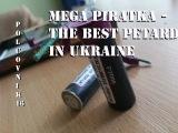 P2000 Mega Piratka 2-самая мощная петарда,которую я взрывал)
