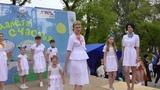 Участие Театра моды ЛИБЕРТИ в городском семейном фестивале ПЛАНЕТА СЧАСТЬЯ