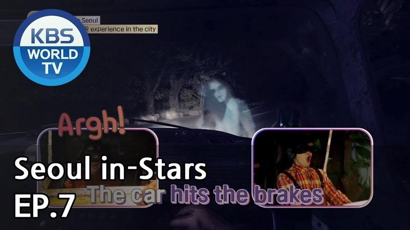 Seoul in-Stars   서울 인스타 EP.7 [SUB ENG, CHN 2018.12.14]