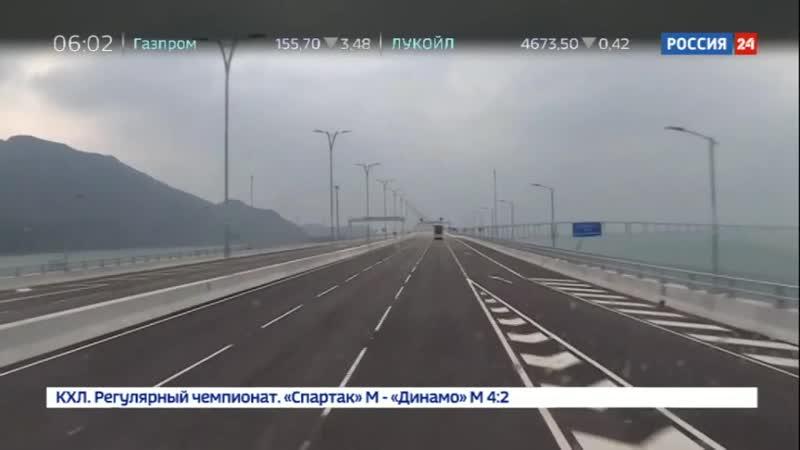 Самый длинный морской мост в мире открыт в Китае