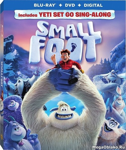 Смолфут / Smallfoot (2018/BDRip/HDRip/3D)