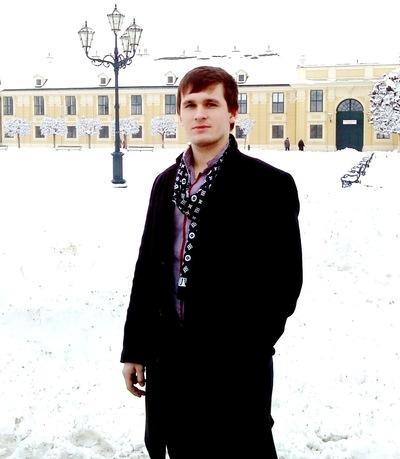 Vladimir Vavrek, 17 января 1993, Елабуга, id36504232