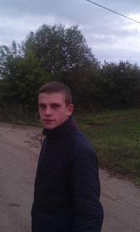 Саша Куко, 24 декабря , Кострома, id140989359