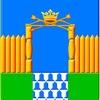 Администрация города Катайска