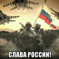Аватар Жени Троева