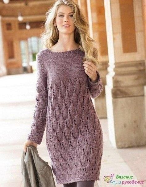 Платье вязаное для прохладной погоды!