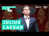 Shakespeare's Julius Caesar ft Mark Stanley and Tony Osoba