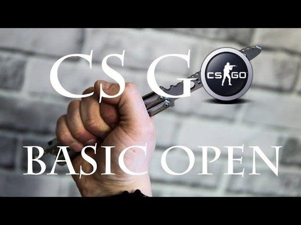 Нож-бабочка. Балисонг трюки для начинающих 7. CS GO Basic open (из КС ГО)