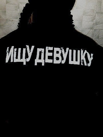 Роман Ананкин, Красноярск - фото №4