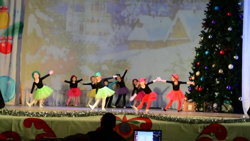 Танец коротышек 07.01.2018