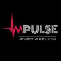 """Логотип Концертное агентство """"IMPULSE / Великий Новгород"""