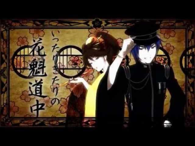 96猫(96Neko)&ぽこた(Pokota) 千本桜 (Senbonzakura) を歌ってみた