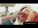 Nintendo Labo -Toy-Con 03: «Транспорт»