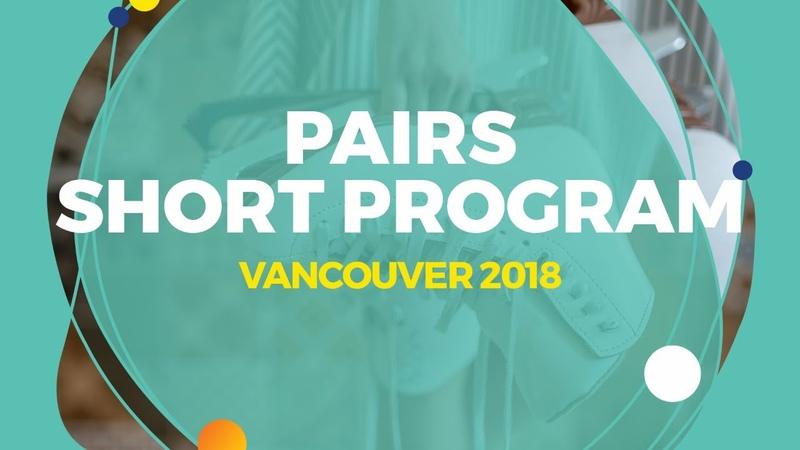 Polina Kostiukovich / Dmitrii Ialin (RUS) | Pairs Short Program | Vancouver 2018