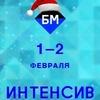 Бизнес молодость -->Бобруйск