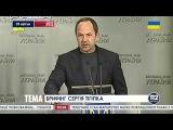 Росиян нет среди захвативших здание СБУ в Луганске, - Сергей Тигипко