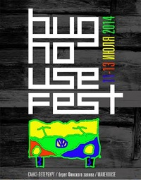 Bughouse Fest 2014