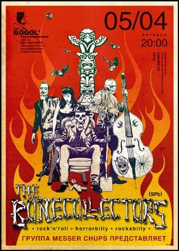 05.05 The Bonecollectors, клуб Гоголь