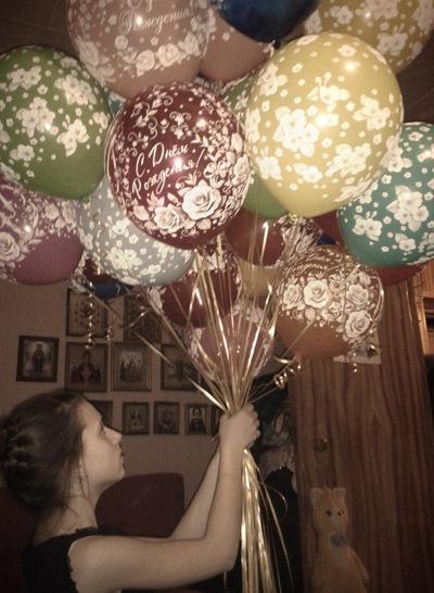 Екатерина Гатилова, 28 февраля , Харьков, id122765181