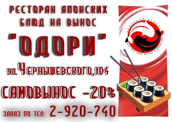 Стандартные приложения nokia 5530 xpressmusic